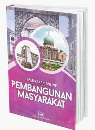 Ebook Pembantu Pegawai Pembangunan Masyarakat