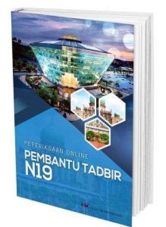 Rujukan Contoh Soalan Pembantu Tadbir N19