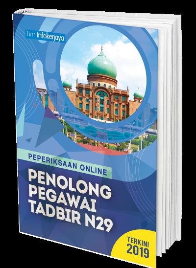 Rujukan peperiksaan online Penolong Pegawai Tadbir N29 Stor KKM