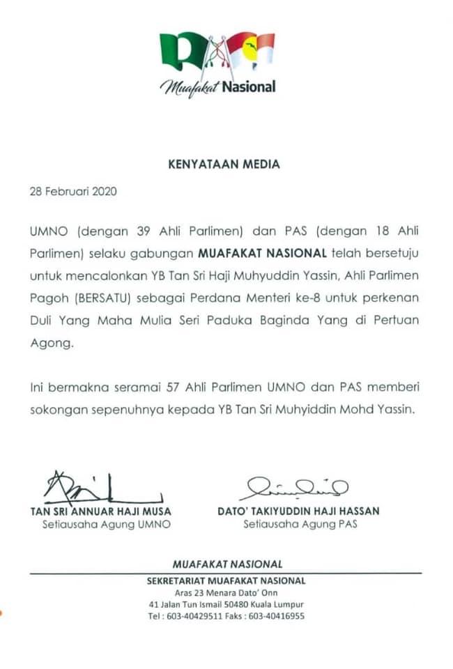 Muafakat Nasional Sokong Muhyiddin Calon PM
