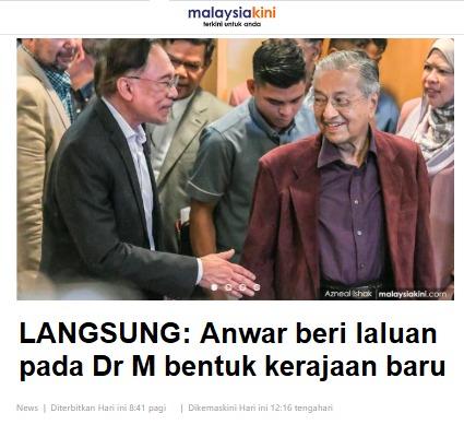 Muhyiddin Proksi Mahathir